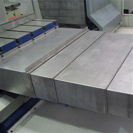 钢板导轨伸缩式防护罩