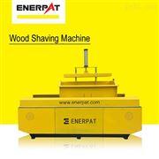 EWS-37全自动液压木材刨花机