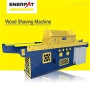 EWS-37生物能源用木材刨花粉碎机