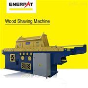 EWS-37木材小型刨花机全自动木材加工设备