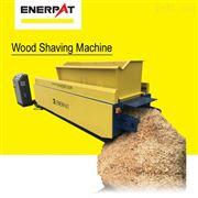 EWS-15原木刨花设备养殖垫料机器