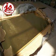 H65黄铜板硬度是多少