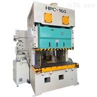HPC-160高精双点开式冲床