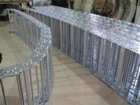 各种型号机床不锈钢铝拖链