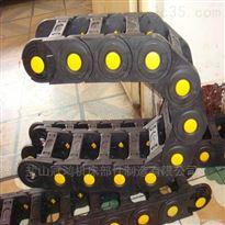 25*50优质尼龙塑料拖链
