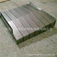 各种型号机床钢板防护罩
