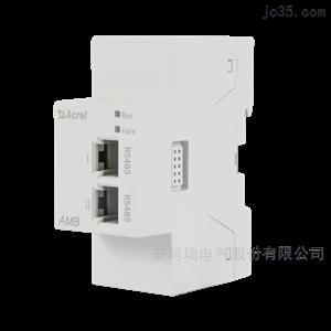 AMB100-D/W导轨式安装 智能小母线始端箱监控系统