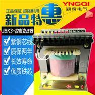 厂家供应数控机床专用JBK3-200VA纯铜变压器