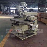 广速铣床生产厂家直销4H-台湾炮塔铣床