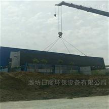 贵阳市工业污水处理总氮去除设备