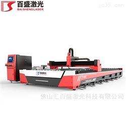 F6025E百盛激光单平台激光金属切割机厂家