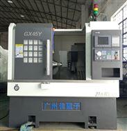车铣复合中心G系列-GX45Y