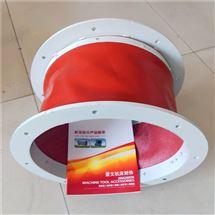 红色硅胶布耐高温通风口软连接价格