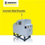 BM1090金属切削屑压块机冷压成型设备
