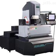 镜面火花机LN40高光洁度放电机