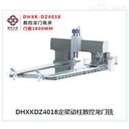 數控龍門銑床技術先進,型號齊全,價格合理