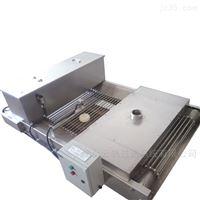 rfsx机床切削液水箱改造