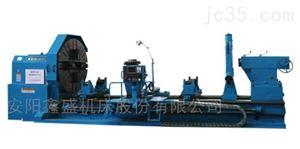 重型数控车床(16吨)