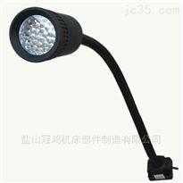 JL50D-2钻铣床24V机床工作灯