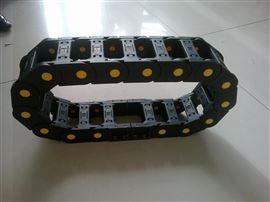 塑料坦克链