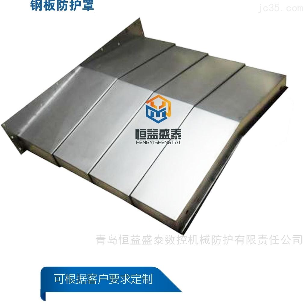 漳县德阳DV-850加工中心伸缩式博亚体育app