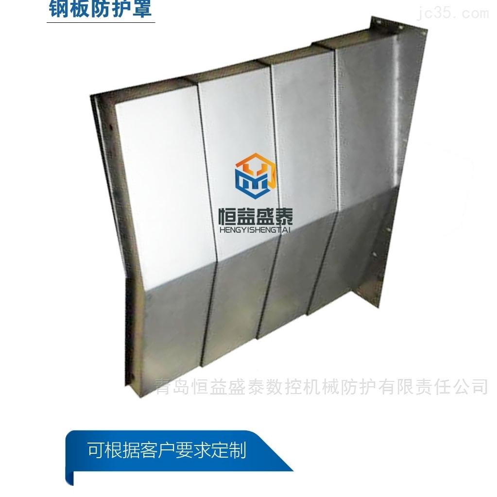 MILLAC852VII镗床导轨博亚体育app生产厂家