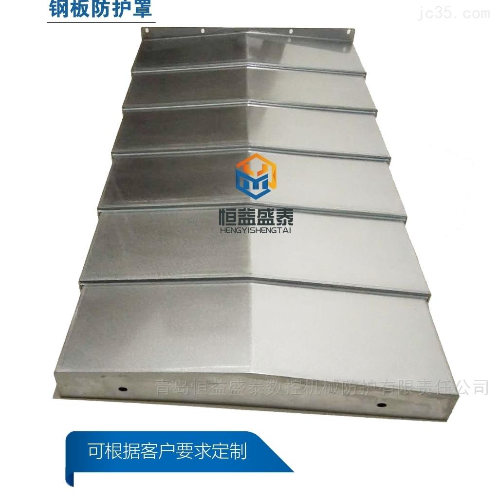 数控加工中心JHA1210钢板防护罩厂家