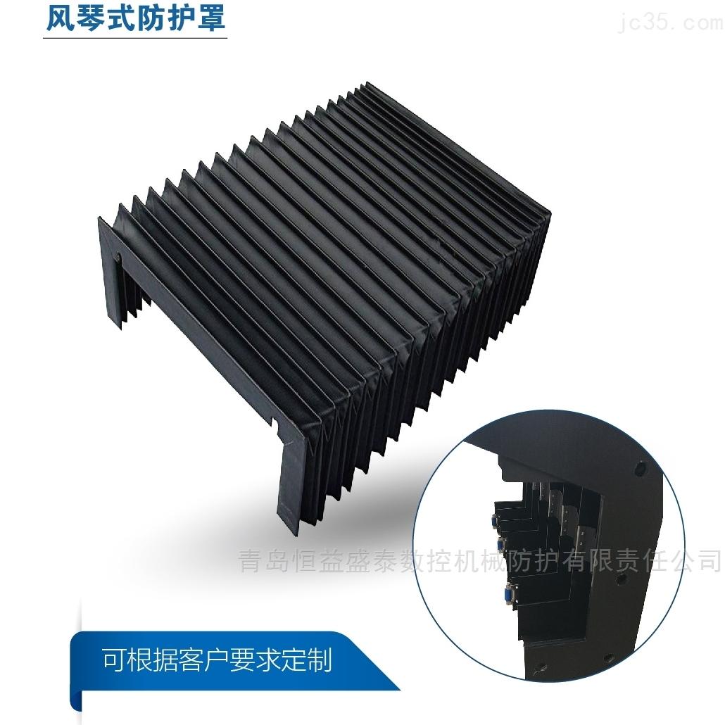 上海耐高温柔性风琴防护罩厂家