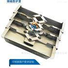 力尚原厂1270加工中心X轴钢板防护罩