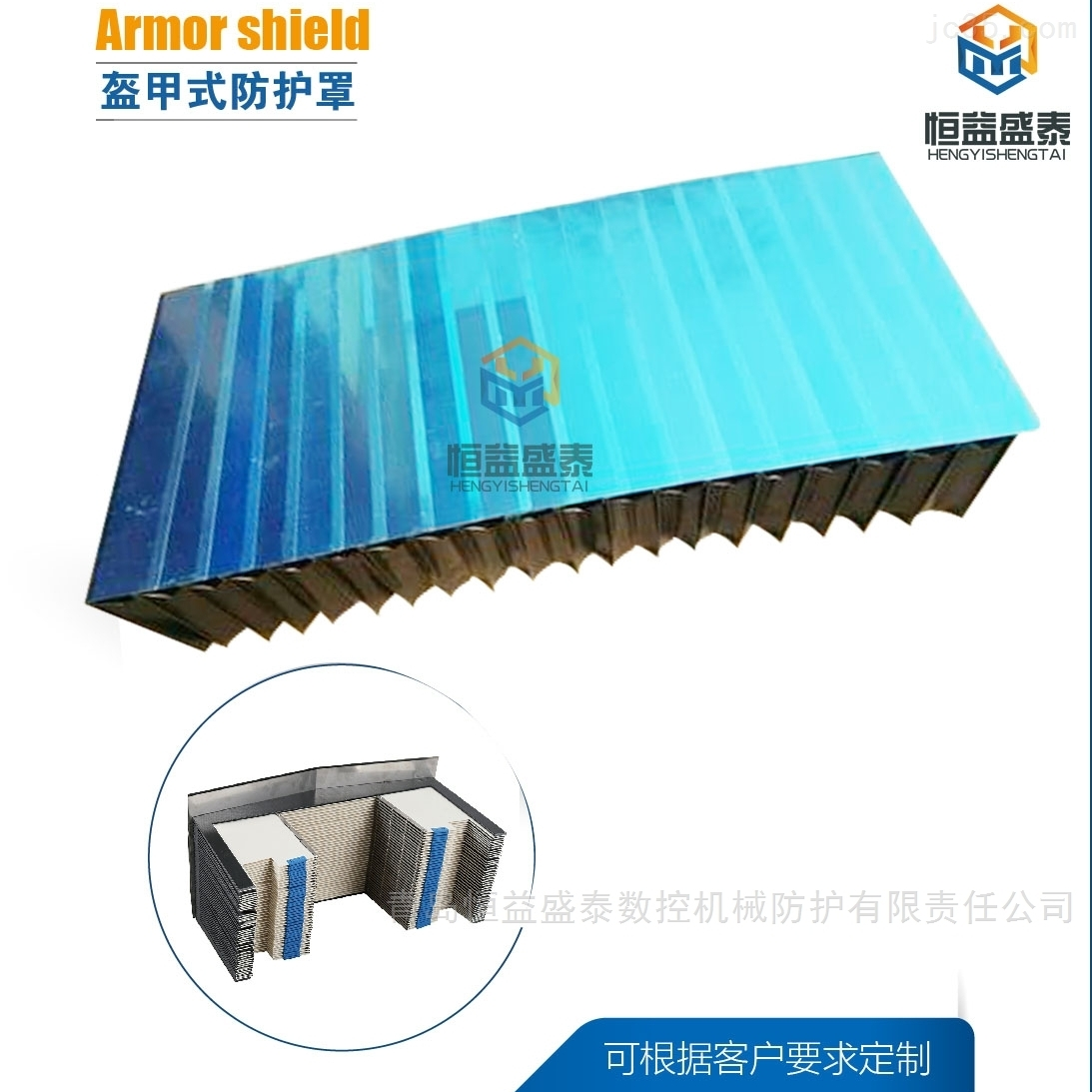 GMB20m5x龙门式加工中心柔性风琴防护罩