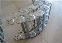 TL80打孔式钢铝拖链