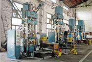 YLS79系列全自动粉末成型液压机