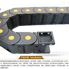 恒益盛泰全国供应LZ55系列桥式塑料拖链
