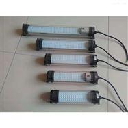 防水荧光机床工作灯
