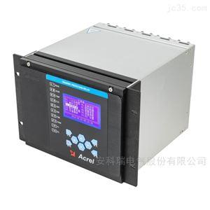ARB5-M 12512ARB5系列弧光保护装置