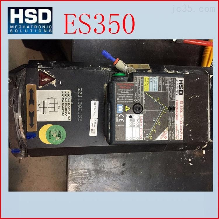 武汉维修意大利HSD电主轴 ES350L