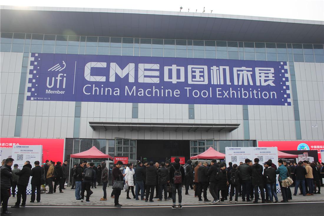 CME中国机床展隆重开展 规模相比往届增加28%