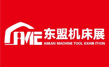 2019第九屆中國-東盟(柳州)機床展暨智能制造及工業機器人展覽會