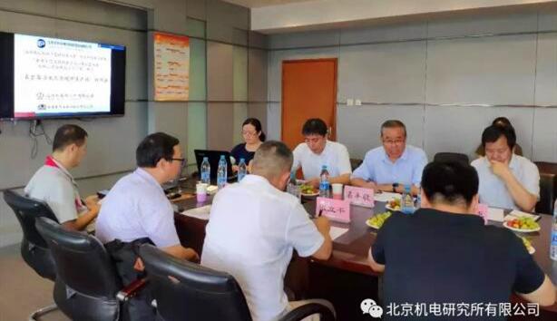 北京机电研究所通过04专项子课题技术评审