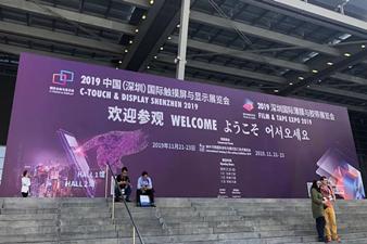 中国(深圳)国际全触与显示展览会火爆来袭 昊志机电期待您的莅临
