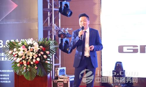 中智鲸工总经理赵亚飞出席2019中国变速器先进制造技术高层论坛