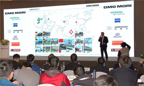 智能制造产教融合联盟暨DMG MORI中国教育行业2019年年会在昆明举行