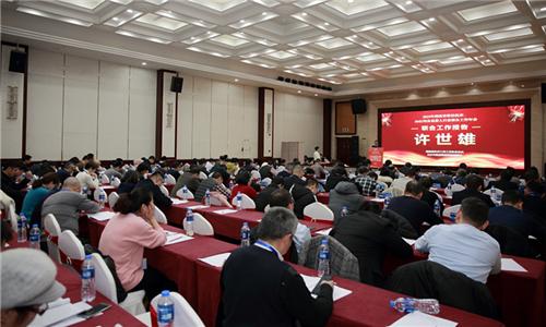 协同创新 融合发展——2019年湖南省数控机床、3D打印及机器人行业联合工作年会隆重召开