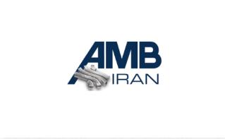 伊朗德黑兰机床展览会AMB