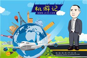 """意大利:中国机床的""""前世老师""""?"""