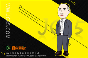 """机床""""蒋""""堂6:机床企业在网络营销中的常见误区"""