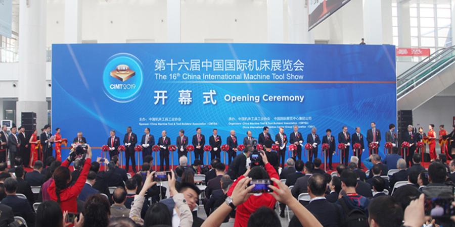 第十六届乐虎游戏官网国际机床展览会(CIMT2019)在北京隆重开幕