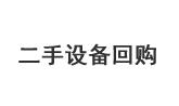 江苏大迈闳机械有限公司