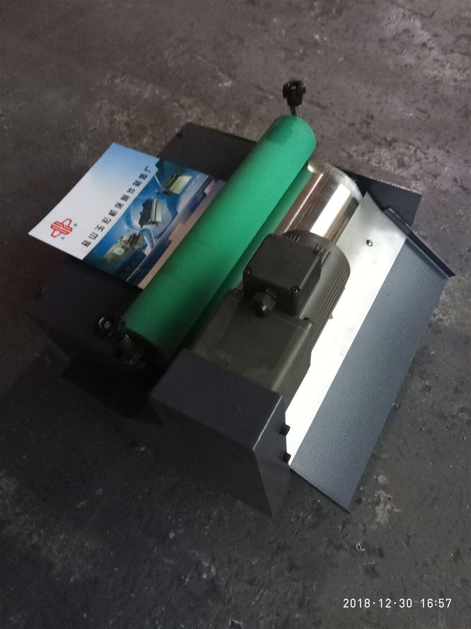 分享一些磁性分离器的保养维护技巧