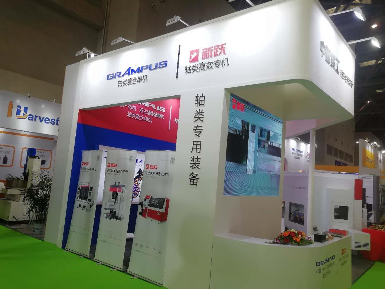 中智鲸工:相约2019中国-重庆立嘉国际智能装备展览会
